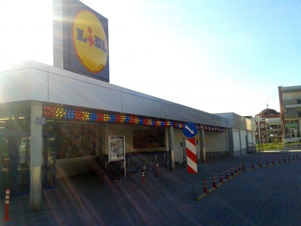 Κατάστημα Υπεραγοράς τροφίμων Lidl,  Μαλακοπή Πυλαία Θεσσαλονίκης
