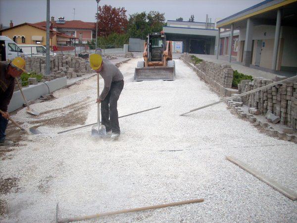 Κατάστημα Υπεραγοράς τροφίμων Lidl,  Ρετζίκι Θεσσαλονίκης